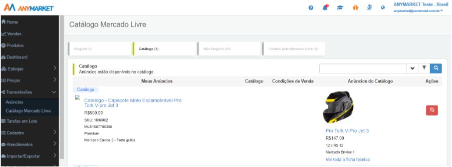 Exemplo de inclusão de catálogo na tela do ANYMARKET